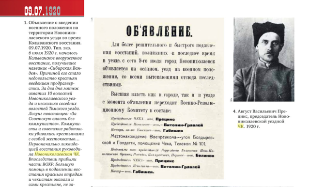 http://images.vfl.ru/ii/1536151607/4ebf13f5/23201169_m.png