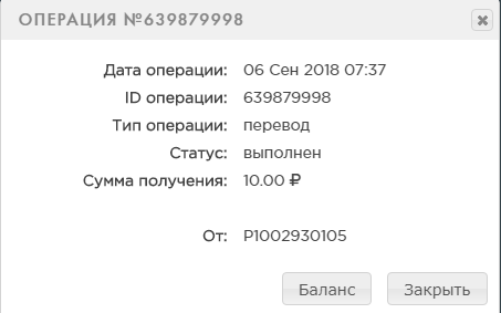 http://images.vfl.ru/ii/1536209022/bc305310/23210662.png