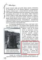 http://images.vfl.ru/ii/1536219349/30e27631/23212958_s.jpg