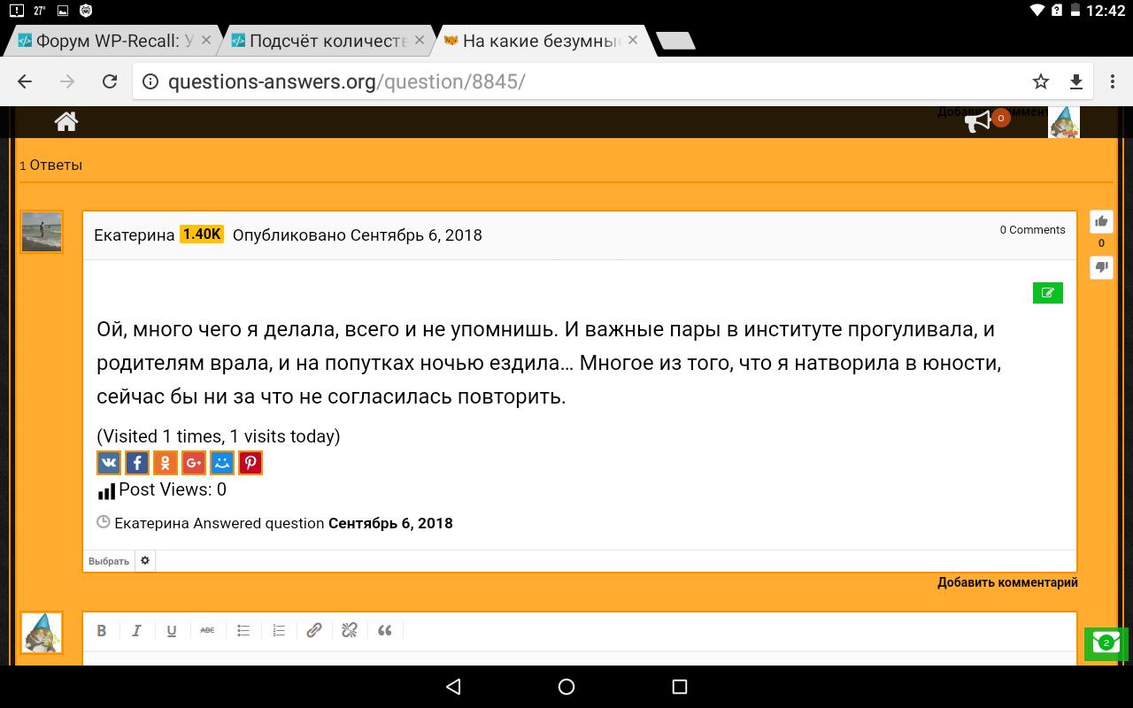 http://images.vfl.ru/ii/1536227093/8467d894/23215214.png