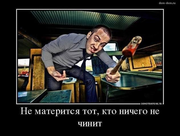 http://images.vfl.ru/ii/1536240075/93edaa07/23218437_m.jpg