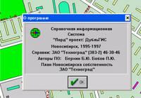 http://images.vfl.ru/ii/1536249907/fa814766/23220392_s.jpg