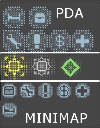 новые иконки