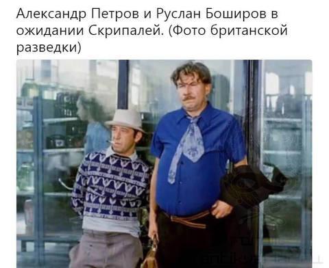 http://images.vfl.ru/ii/1536304609/16632e9a/23227527_m.jpg