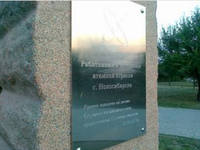 http://images.vfl.ru/ii/1536318578/b18ef9c5/23230309_s.jpg