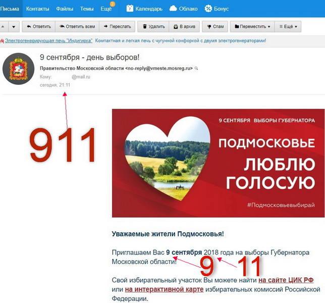 http://images.vfl.ru/ii/1536348243/524b1d8a/23237444.jpg