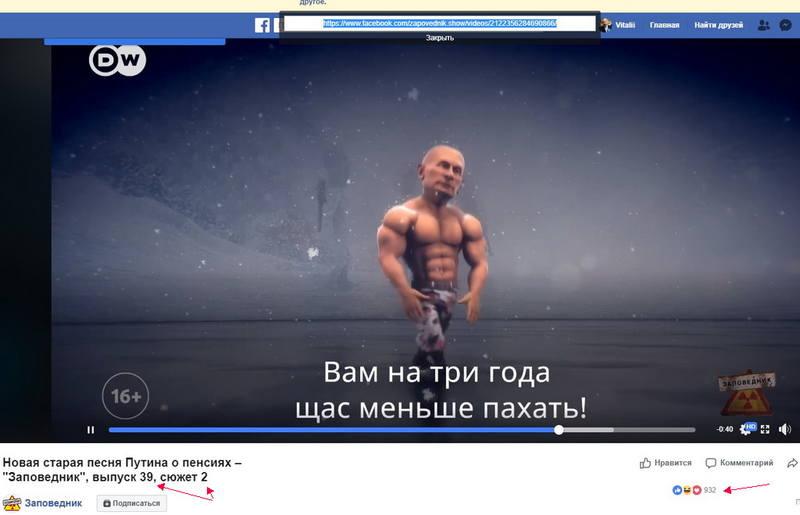 http://images.vfl.ru/ii/1536352727/93252d4f/23238166.jpg