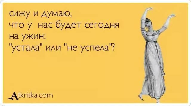 http://images.vfl.ru/ii/1536360924/8ad1fc38/23238971_m.jpg
