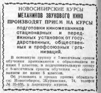 http://images.vfl.ru/ii/1536374138/4d1db9fc/23239677_s.png