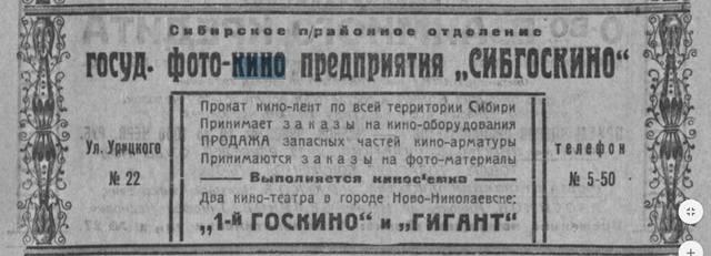 http://images.vfl.ru/ii/1536376677/73c50dbc/23239845_m.jpg