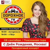 http://images.vfl.ru/ii/1536386641/0a8605a4/23240796_s.jpg