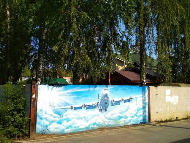 http://images.vfl.ru/ii/1536396612/dea2032a/23242456_m.jpg