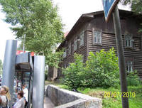 http://images.vfl.ru/ii/1536428222/301569df/23249715_s.jpg
