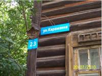 http://images.vfl.ru/ii/1536428385/5194ffb9/23249743_s.jpg