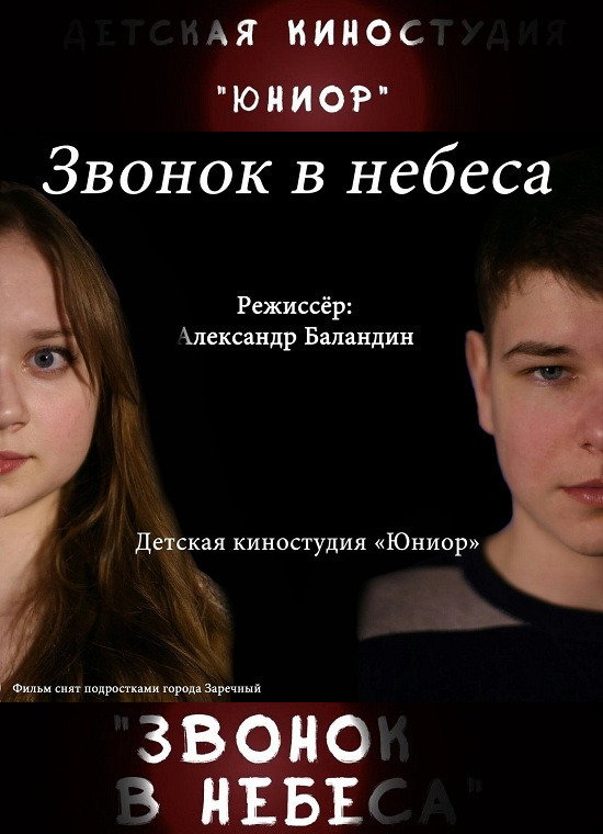 http//images.vfl.ru/ii/15364776/42801bc0/232545.jpg