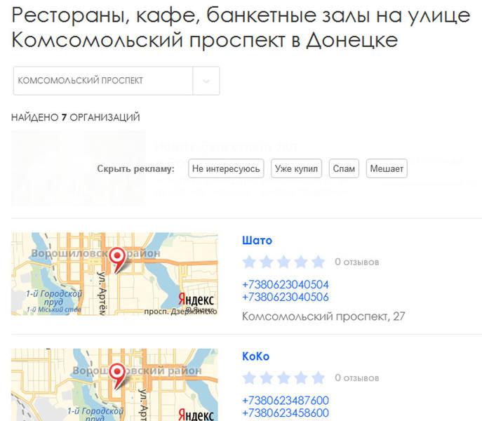 http://images.vfl.ru/ii/1536488953/26f7f6aa/23256934.jpg