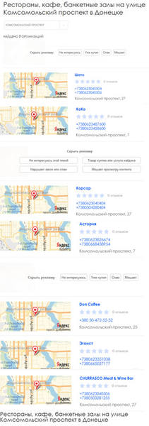 http://images.vfl.ru/ii/1536489459/83de7926/23257036.jpg
