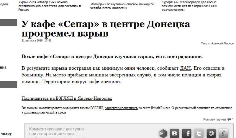 http://images.vfl.ru/ii/1536491145/7ac5551d/23257438.jpg