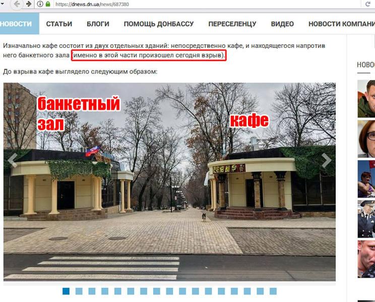 http://images.vfl.ru/ii/1536493161/c7d0cab6/23257941.jpg