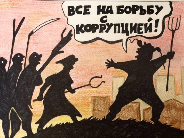 http://images.vfl.ru/ii/1536502382/8b68eda6/23260328_m.jpg