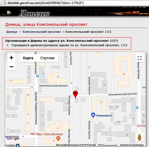 http://images.vfl.ru/ii/1536523343/e9dc4402/23264519.jpg