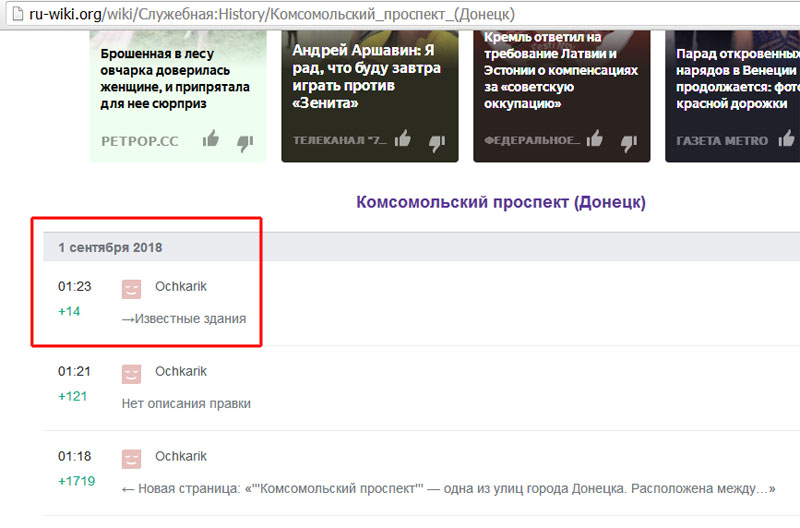 http://images.vfl.ru/ii/1536551650/90a26329/23266262.jpg