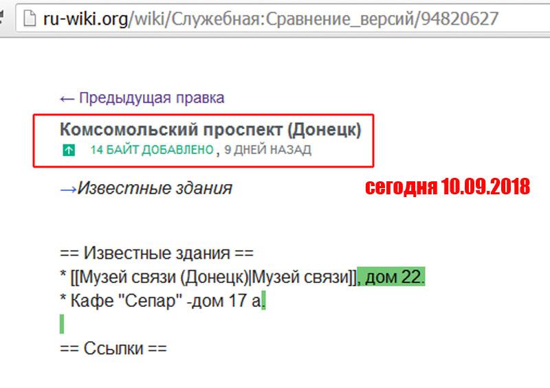 http://images.vfl.ru/ii/1536551741/a61a06af/23266273.jpg