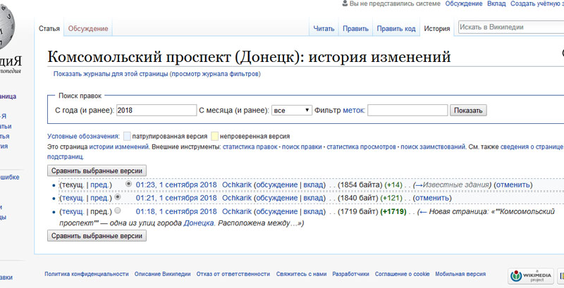 http://images.vfl.ru/ii/1536552643/e9ebd2eb/23266445.jpg