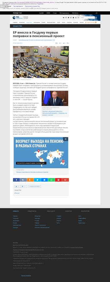 http://images.vfl.ru/ii/1536580450/dfe85878/23273311_m.jpg