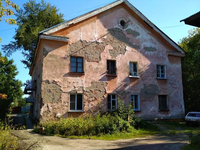 http://images.vfl.ru/ii/1536601490/f11899be/23277979_m.jpg