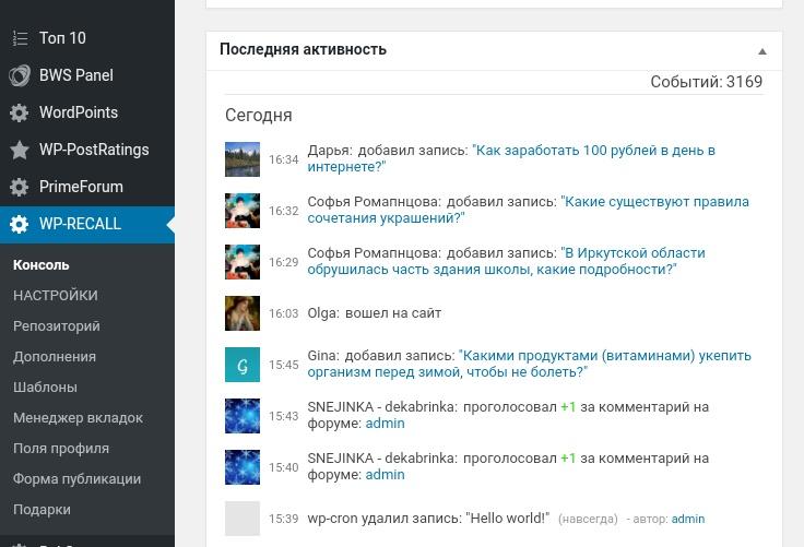 http://images.vfl.ru/ii/1536675045/50d80988/23290283.jpg