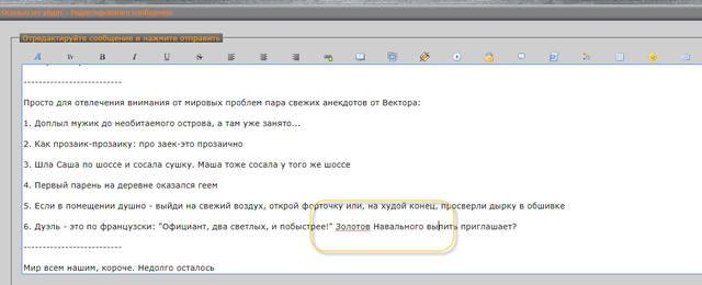 http://images.vfl.ru/ii/1536678687/54e1e704/23290898_m.jpg