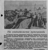 http://images.vfl.ru/ii/1536694202/b1c413de/23294341_s.jpg