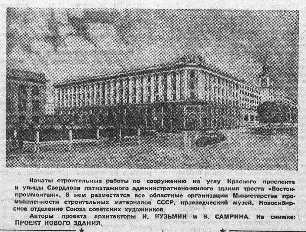 http://images.vfl.ru/ii/1536728578/16a7e30b/23297321.jpg