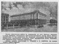 http://images.vfl.ru/ii/1536728578/16a7e30b/23297321_s.jpg