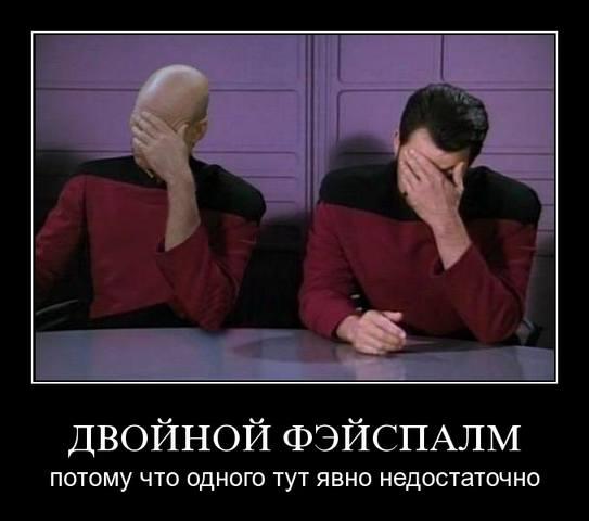 http://images.vfl.ru/ii/1536735262/be529384/23298361_m.jpg