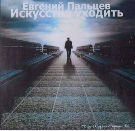 http://images.vfl.ru/ii/1536776534/9032d5ca/23308325_m.jpg