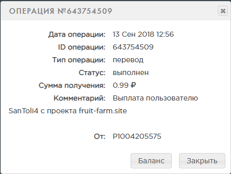 http://images.vfl.ru/ii/1536833146/8e60f89d/23316367.png
