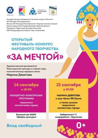 http://images.vfl.ru/ii/1536833406/6073586f/23316438_m.jpg