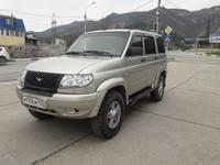 http://images.vfl.ru/ii/1536850327/1381369d/23320816_s.jpg