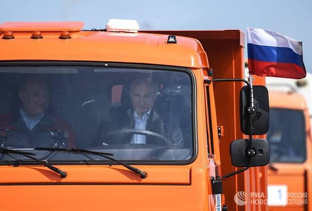 http://images.vfl.ru/ii/1536894286/fc6ddf21/23326398.jpg