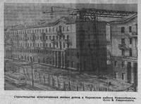 http://images.vfl.ru/ii/1536905681/3c2a264c/23327868_s.jpg