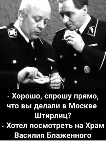 http://images.vfl.ru/ii/1536905987/56843471/23327920_m.jpg