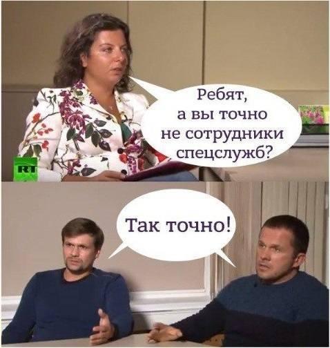 http://images.vfl.ru/ii/1536917686/64aca581/23330092_m.jpg