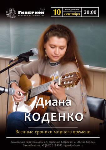 http://images.vfl.ru/ii/1536941890/7a5d7a6d/23335440_m.jpg