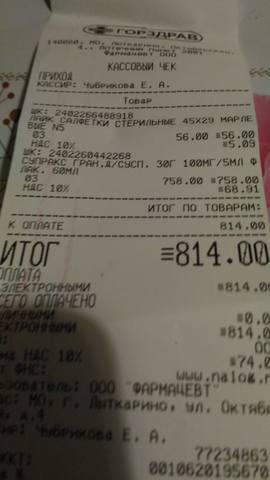 Финотчет сентябрь 2018 23337317_m