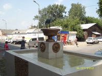 http://images.vfl.ru/ii/1537000111/976364a5/23342723_s.jpg