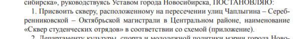 http://images.vfl.ru/ii/1537015420/c23303ca/23346053_m.jpg