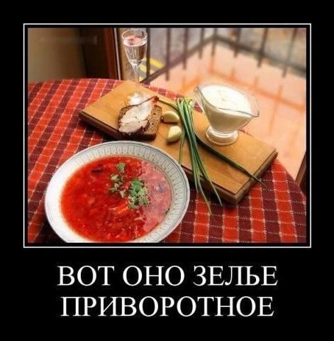 http://images.vfl.ru/ii/1537019155/91c26c3c/23347066_m.jpg
