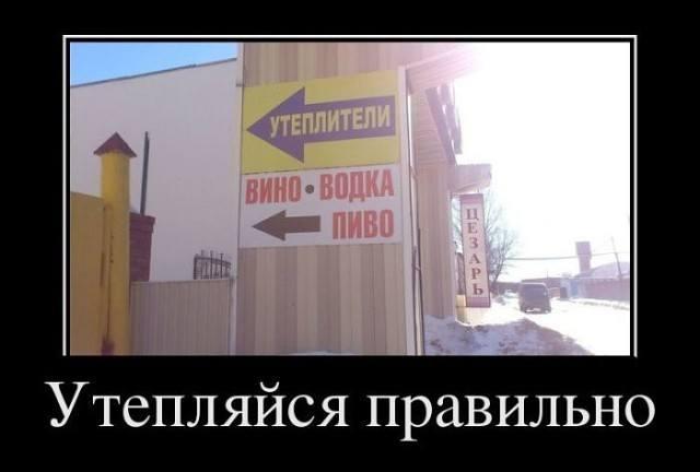 http://images.vfl.ru/ii/1537019433/d29e4d22/23347135_m.jpg